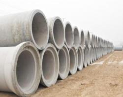 长春混凝土水泥管